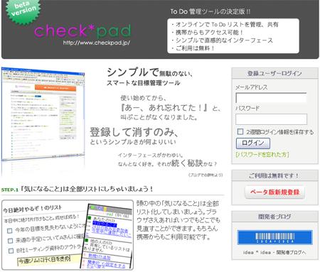 checkpad.jpg