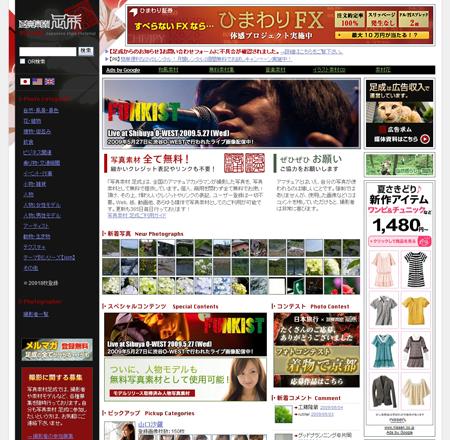 ashinari.jpg