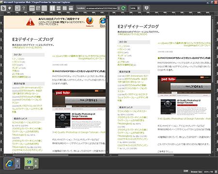 IE_SuperPreview.jpg