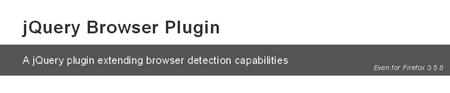 jQueryBrowserPlugin.jpg