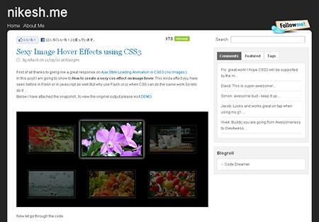 CSS3-animation01.jpg