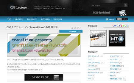 CSS3-animation03.jpg