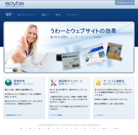 AeroWindow-SOYOSLabs03.jpg