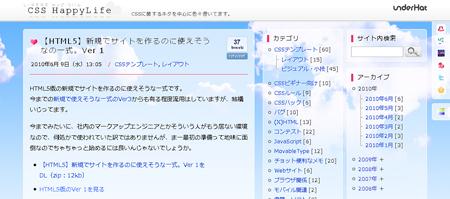 HTML5-CSSHappyLife.jpg
