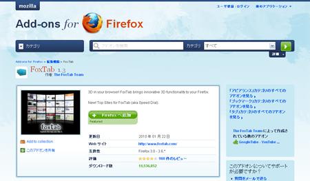 FoxTab.jpg